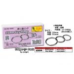 4220 KIJO 35mm Key Ring