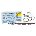 4221 KIJO 28mm Key Ring