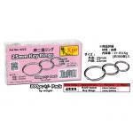 4222 KIJO 25mm Key Ring