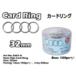 5681-A 32mm Kijo Card Ring