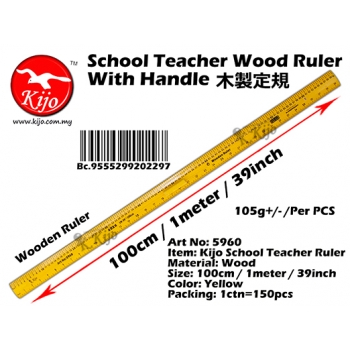 5960 Kijo School Teacher Ruler