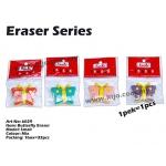 6029 Butterfly Eraser