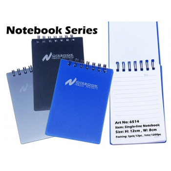 6514 Single-line Notebook