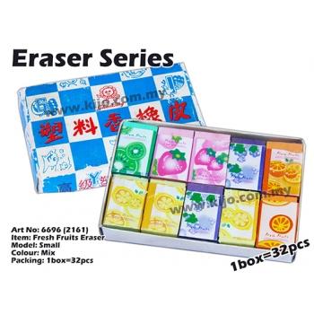 6696 Fresh Fruits Eraser