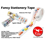 7702 Fancy Stationery Tape
