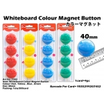 7983 Whiteboard Colour Magnet Button 40mm