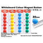 7984 Whiteboard Colour Magnet Button 30mm