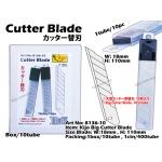 8136-10 Kijo Big Cutter Blade