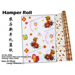 8588 CNY Hamper Roll