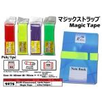 9275 KIJO Fluorescent Magic Tape
