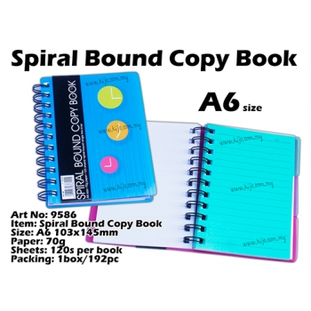 9586 Spiral Bound Copy Book - Blue