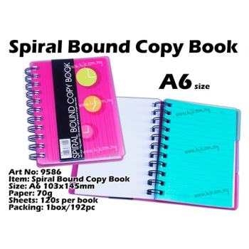 9586 Spiral Bound Copy Book - Pink