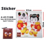 AY-7130B CNY Sticker