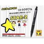 BP-909 KIJO Star-2 1.0mm Ball Pen - Black