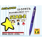 BP-909 KIJO Star-2 1.0mm Ball Pen - Blue