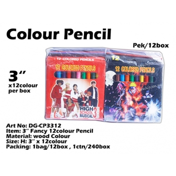 DG-CP3312 3inch Fancy 12colour Pencil