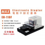 MAX Electronic EH-110F Stapler