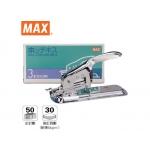 MAX HD-3 Stapler