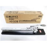 MAX HD-3LD III Stapler