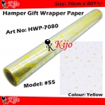 Hamper Gift Wrapper Paper HWP-7080-55