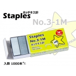 ST-9183 KIJO No.3-1M Staples