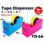 Heavy Duty Desktop Large Big Core Tape Dispenser TD-66