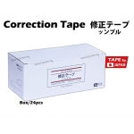 TG-B1681 Correction Tape - Transparent