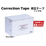 TG-B694 Correction Tape - Yellow
