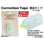 TG-B694 Correction Tape - Yellow