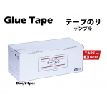 TG-G1545 Glue Tape - Transparent