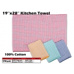 TW-318 KIJO 100% Cotton Kitchen Towel
