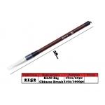 BR2152 China Writing Brush