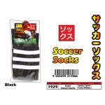 1929 KIJO Adult Soccer Socks - Black