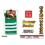 1929 KIJO Adult Soccer Socks - Green