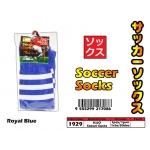 1929 KIJO Adult Soccer Socks - Royal Blue