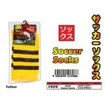 1929 KIJO Adult Soccer Socks - Yellow