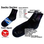 1945 Micro Crew Socks 1set=3pair Black