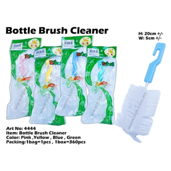 4444 Bottle Brush Cleaner