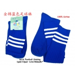 6616 Royal Blue Colour Football Socks