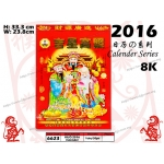 6623 8K 2016 Chinese Lucky Day Calender (Day Per Page)