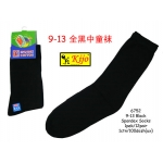 6752 9-13inch Black Colour Student Socks