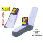 7365 9-13inch UP White Colour Down Black Colour Student Socks