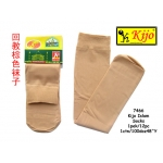 7466 Adult Socks Brown