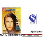 7517-12 Kang Chen Hair Dye Cream No:12 Palm Brown