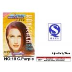 7517-18 Kang Chen Hair Dye Cream No:18 Colorful Purple