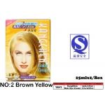 7517-2 Kang Chen Hair Dye Cream No:2 Brown Yellow