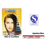 7517-5 Kang Chen Hair Dye Cream No:5 Coffee