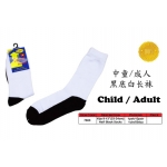 7660 Cotton Student Socks 9-13