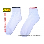 7920 Adult Cotton Sport Socks