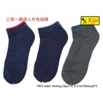 7923 Adult Cotton Sport Socks